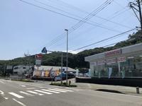 熊本ダイハツ販売株式会社 天草店