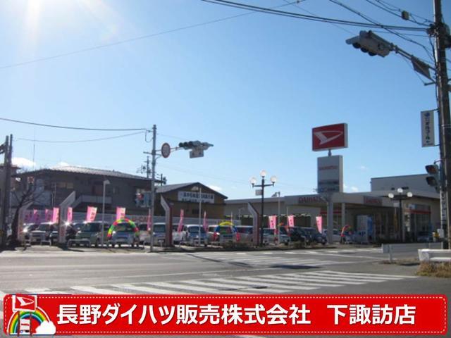 [長野県]長野ダイハツ販売株式会社 下諏訪店