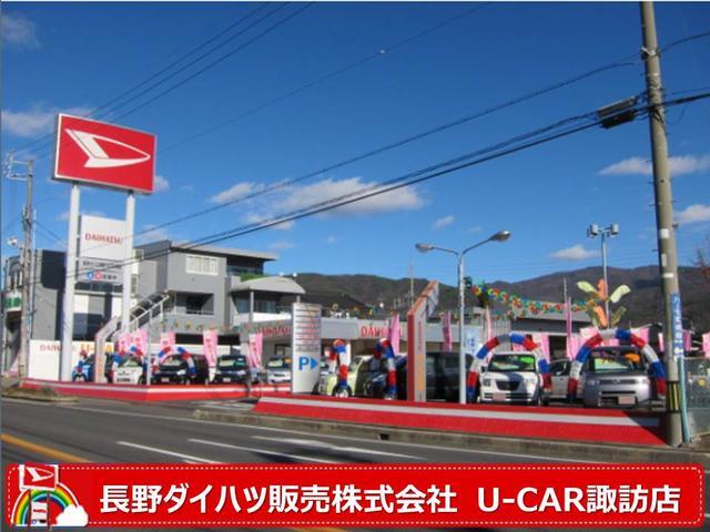 [長野県]長野ダイハツ販売株式会社 U−CAR諏訪