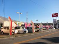 長野ダイハツ販売株式会社 U−CAR飯田