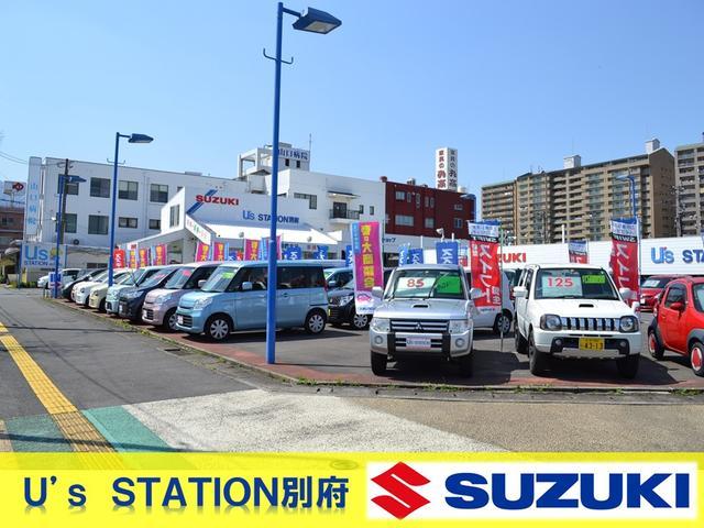 (株)スズキ自販大分 U's STATION別府