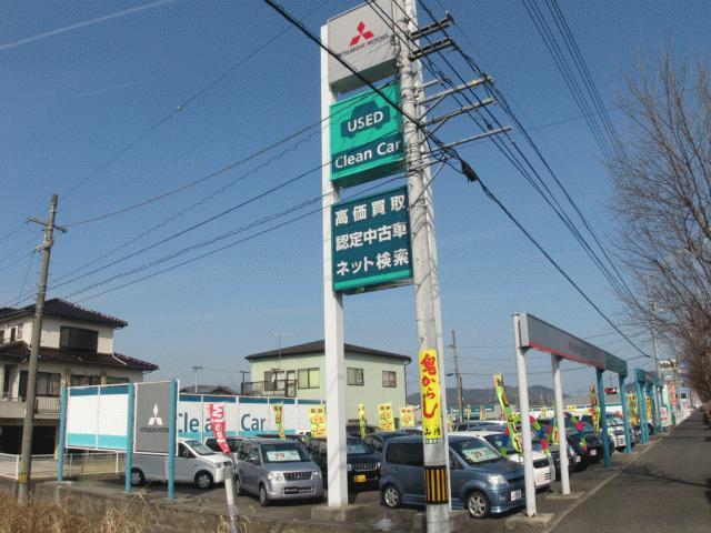 香川三菱自動車販売株式会社 クリーンカー空港通りの店舗画像