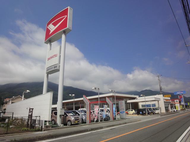 山梨ダイハツ販売株式会社 韮崎店の店舗画像