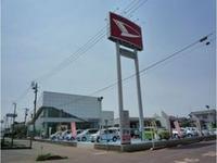 (株)新潟ダイハツモータース 今町