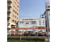 沖縄の中古車販売店ならユーズドカーショップ カーパーク