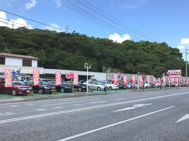 [沖縄県]又吉自動車商会
