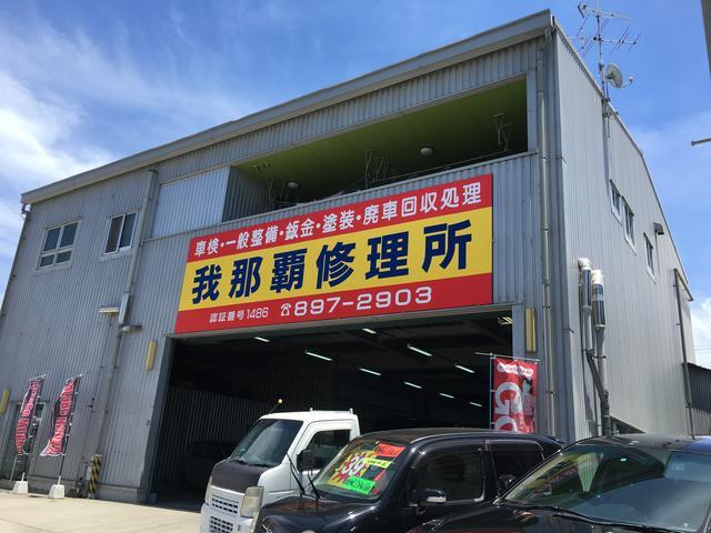 [沖縄県]Garage  WORKS