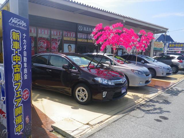 ナカダ自動車商会(5枚目)