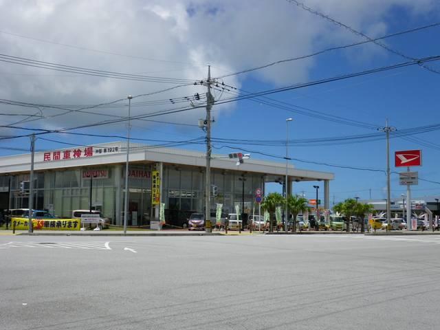 [沖縄県]琉球ダイハツ販売(株) U−CAR豊崎