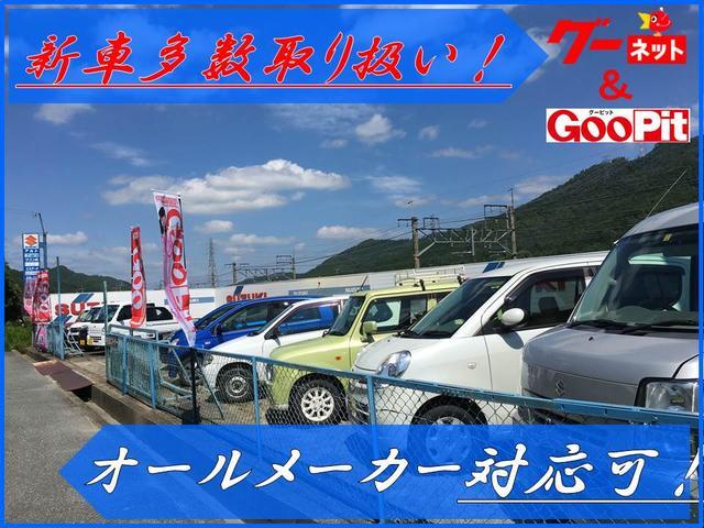 新車販売、中古車販売買取、無料見積もりも承ります。