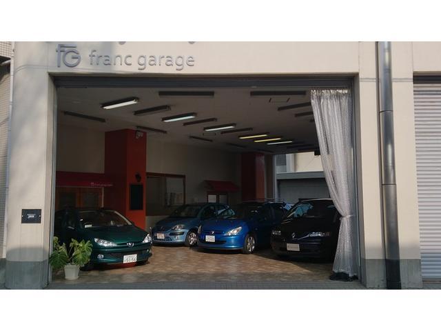 株式会社 フランガラージュの店舗画像