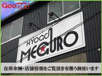 兵庫メグロ株式会社