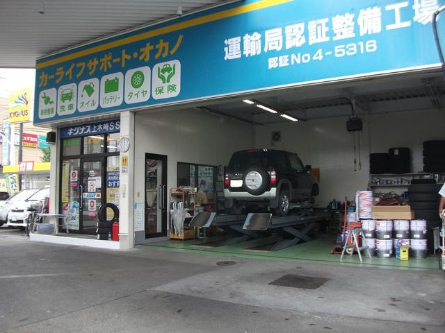 [埼玉県]カーライフサポート・オカノ
