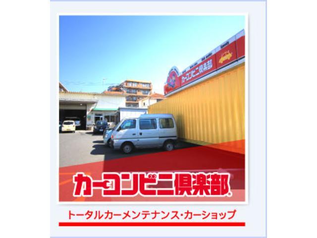 全国ネットだから安心のカーコンビニ倶楽部加盟店です!メンテナンスのトータルショップです!