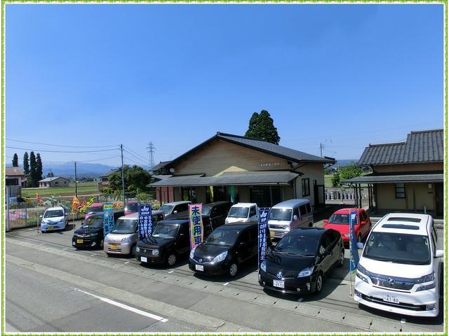 [富山県]光進自動車工業株式会社