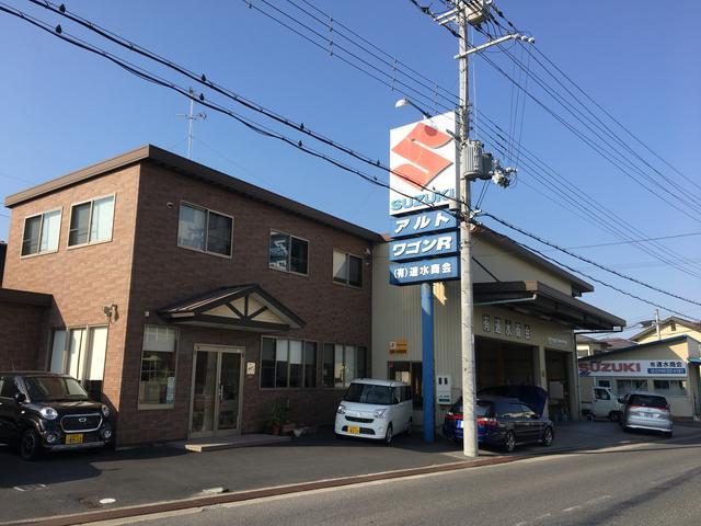 有限会社 速水商会の店舗画像