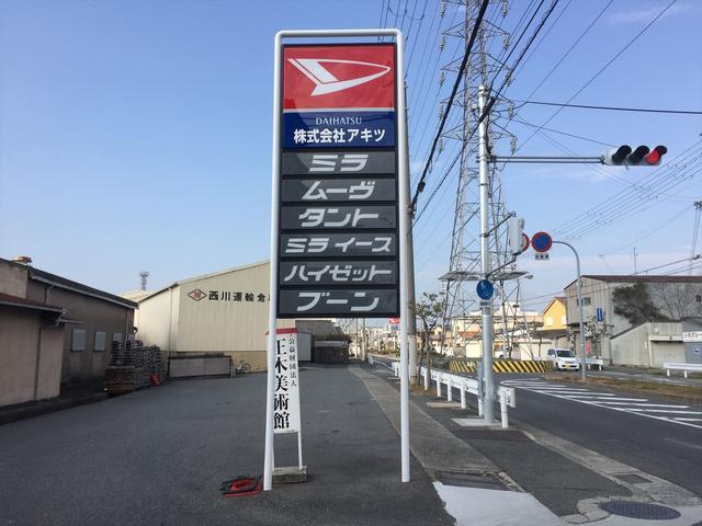さつき通り沿いの信号交差点。この看板が目印です。