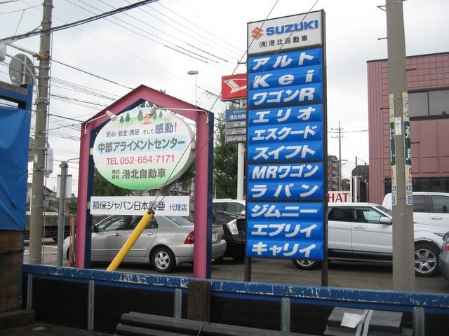 株式会社 港北自動車(中部アライメントセンター)の店舗画像
