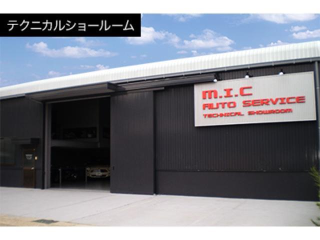 M.I.Cオートサービス 名古屋本社の店舗画像
