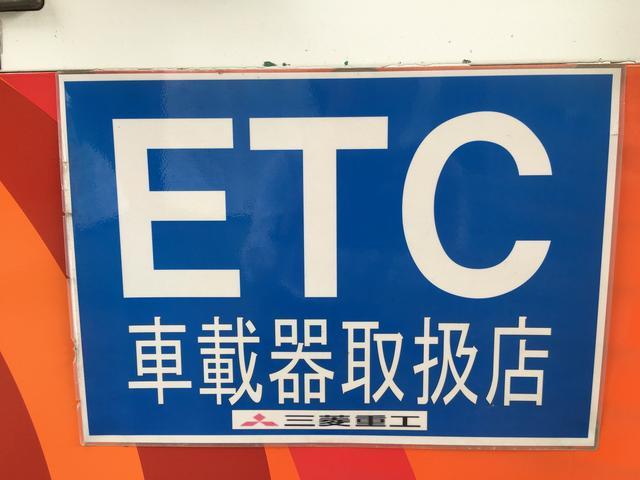 ETCの取り付けもお任せ下さい!