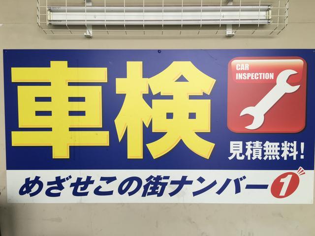 車検強化しています!安心で納得して頂ける内容でお客様の安全をお守り致します!