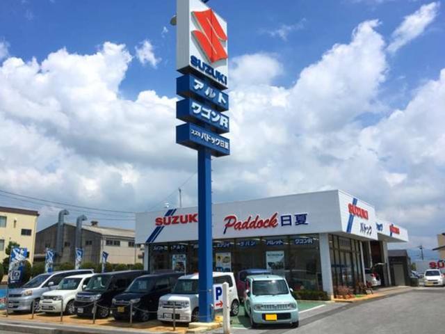 スズキパドック日夏の店舗画像