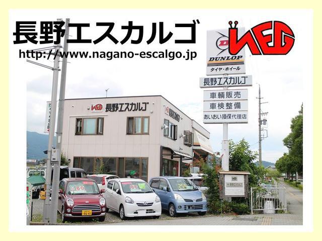 (有)長野エスカルゴの店舗画像