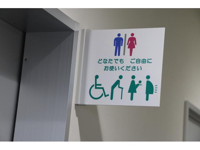 どなたでも、ご自由にお使いできるトイレもご用意しております!