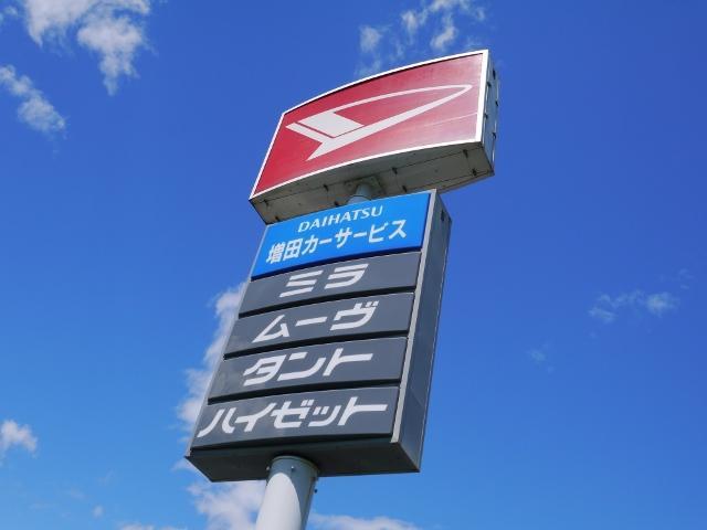 お車のお悩みは頼れる整備コンサルタントがいる増田カーサービスまでぜひお問合せ下さい!