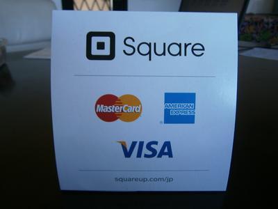 各種クレジットカード利用できます。