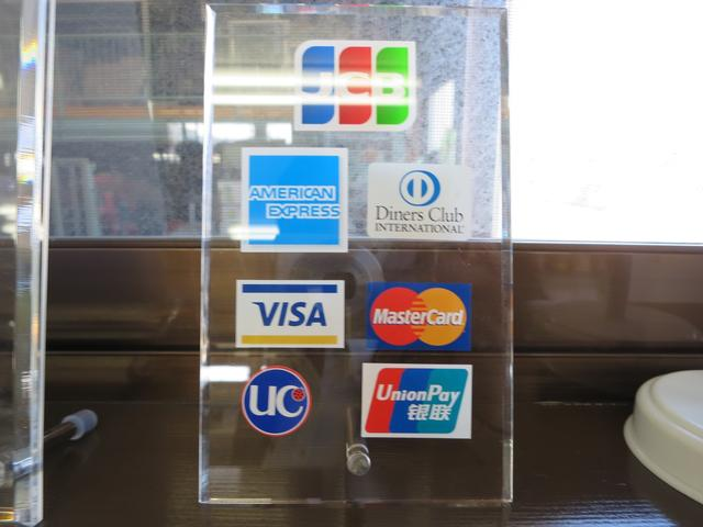 お支払いは各種クレジットカードがご利用頂けます。