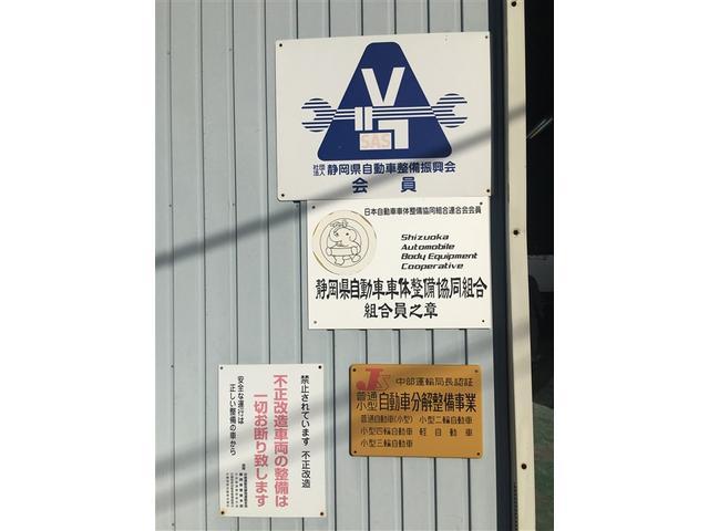 陸運局の認可を得た修理工場です。