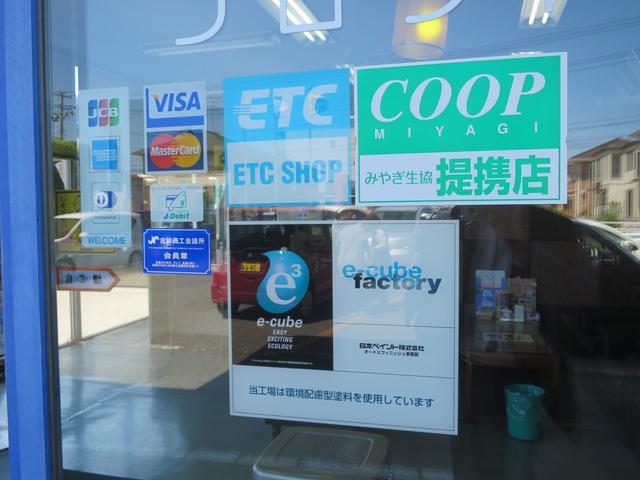 ETCのセットアップも当社で可能です。お支払いはクレジットカード対応しています。