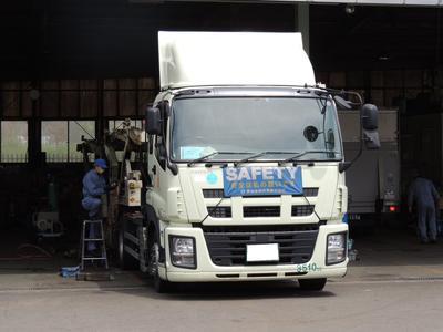 トラックの整備