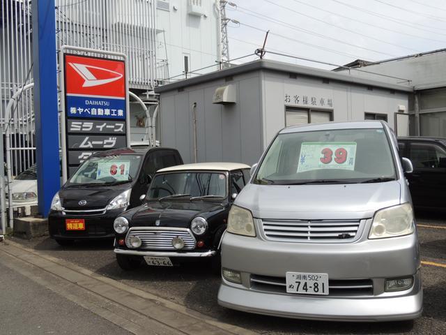 整備工場だからこそ実現できる品質の中古車を展示販売!