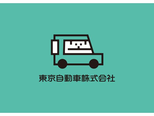 東京自動車(株)の店舗画像