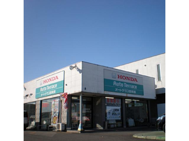 ホンダオートテラス西尾張の店舗画像