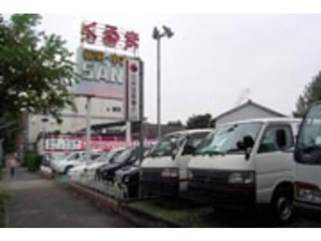 サンエイ自動車販売の店舗画像