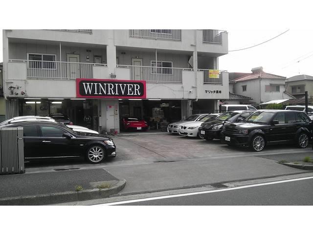 WINRIVER (株)ウィンリバーの店舗画像