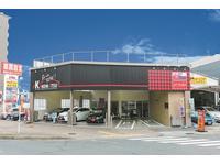 カーリンク名古屋鶴舞店 カネマツ自動車(株)