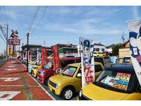 鈴木自動車販売株式会社