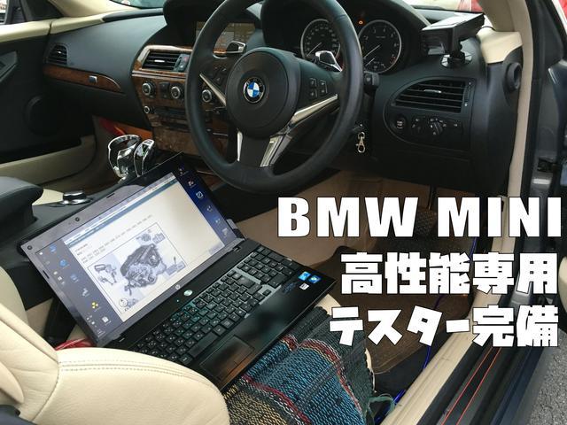 特に、BMWとBMWミニは専門的に行っており、安く維持したいというお客様にはもってこいの販売店です!