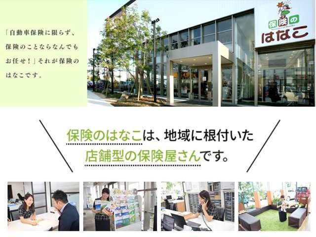コンパクトCAR 登録済未使用車専門店サンアイ サンアイ自動車株式会社(4枚目)