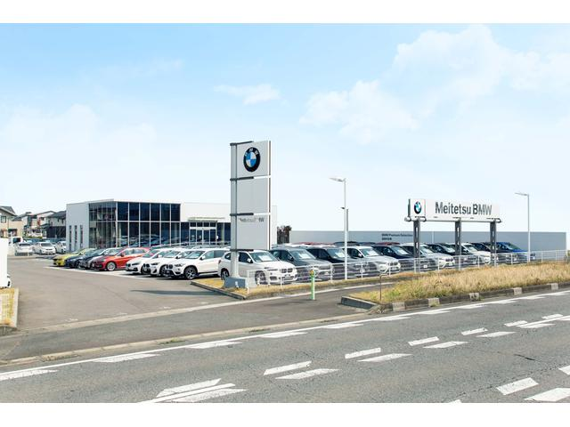 Meitetsu BMW BMW Premium Selection岐阜の店舗画像