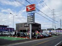亀川自販株式会社 KAMEKAWA AUTO SALES CO,.LTD