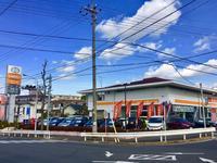 トヨタカローラ中京 名東センター