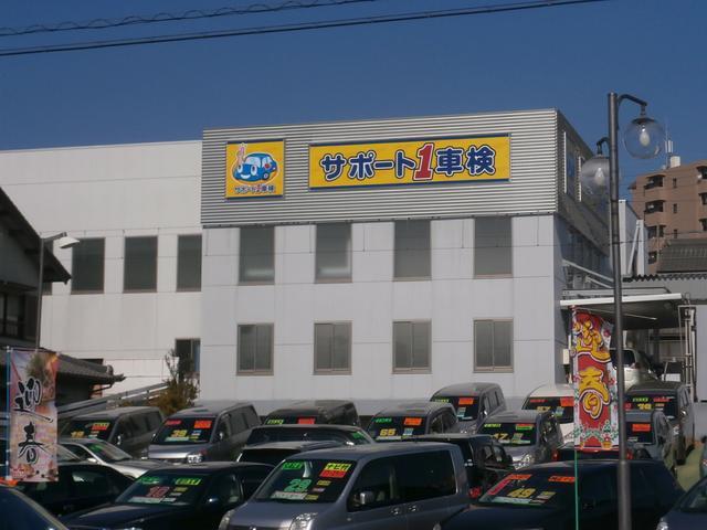 サポート1車検としてリニューアル致しました!運輸局長指定の民間車検工場です!