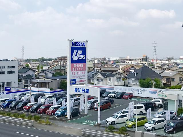 [愛知県]愛知日産自動車(株) 春日井センター