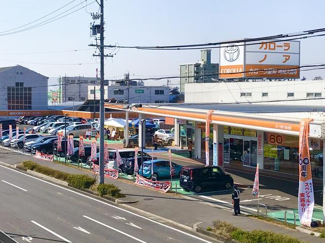 [愛知県]トヨタカローラ愛知(株) 岡崎大樹寺マイカーセンター
