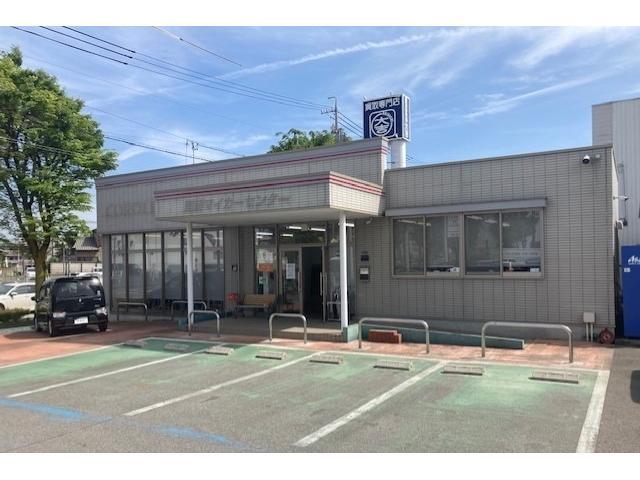 [愛知県]トヨタカローラ愛豊(株)  岡崎マイカーセンター